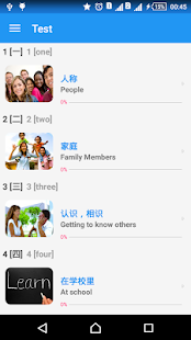 Learn Chinese communication- screenshot thumbnail