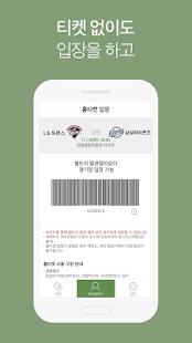 TicketLink - screenshot thumbnail