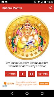 Laxmi Kubera Mantra   Money Mantra   Kuber Mantra - náhled