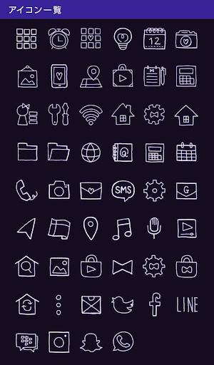 免費下載個人化APP|ハートの軌跡 壁紙きせかえ app開箱文|APP開箱王