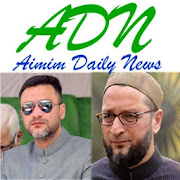 Aimim Daily News