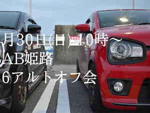 アルトワークス HA36S 2WD・5MT H29のカスタム事例画像 ダイさんの2020年08月02日12:52の投稿