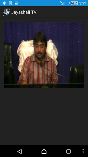 Jayashali TV