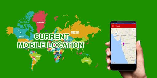 Find My Device (IMEI Tracker) 1.0.7 screenshots 3