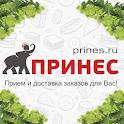 Принес.ру - доставка еды! icon
