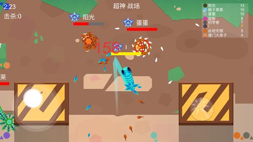 Meteor Hammer IO screenshot 4