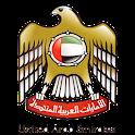 وظائف الأمارات العربية المتحدة   uae jobs icon