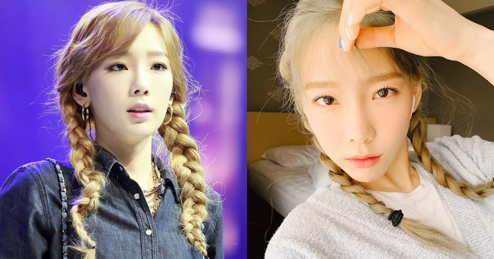 taeyeon doesnt change