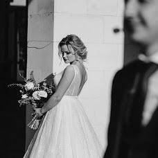 Wedding photographer Darii Sorin (DariiSorin). Photo of 11.10.2018