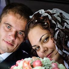 Wedding photographer Maks Belousov (citRUS). Photo of 26.04.2015