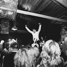 Wedding photographer Kseniya Tischenko (Treescode). Photo of 01.06.2016