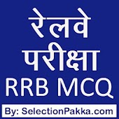 Railway Exam MCQ in Hindi & English