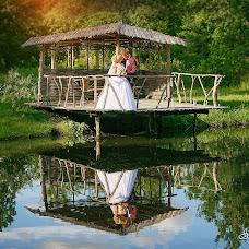 Wedding photographer Irina Alifer (IrinaAlifer). Photo of 02.08.2017