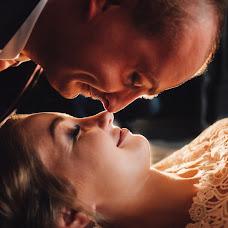 Wedding photographer Artem Kovalev (ArtemKovalev). Photo of 18.07.2018