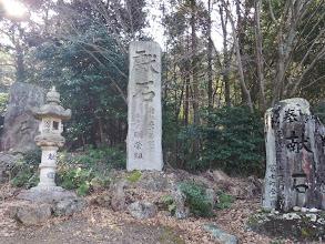献石の石碑