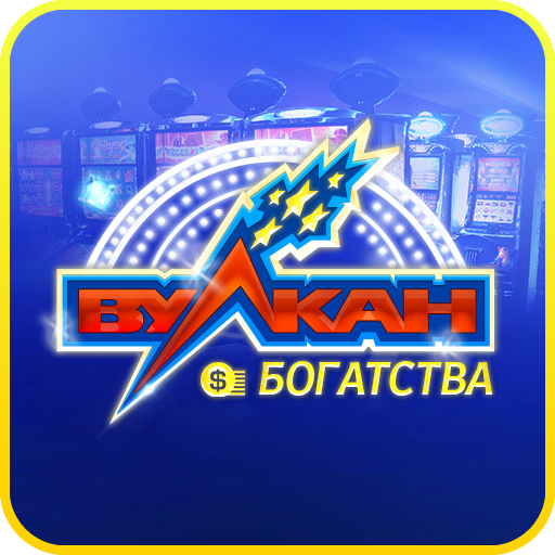 Wulkan Клуб game (apk) free download for Android/PC/Windows