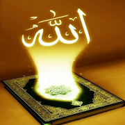 kumpulan mp3 surat al -qur'an populer