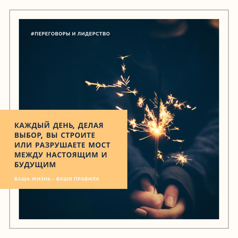 Синдром новогодних обещаний или как внедрить в жизнь запланированное