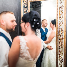 Wedding photographer Natalie Sonata (pixidrome). Photo of 30.01.2018