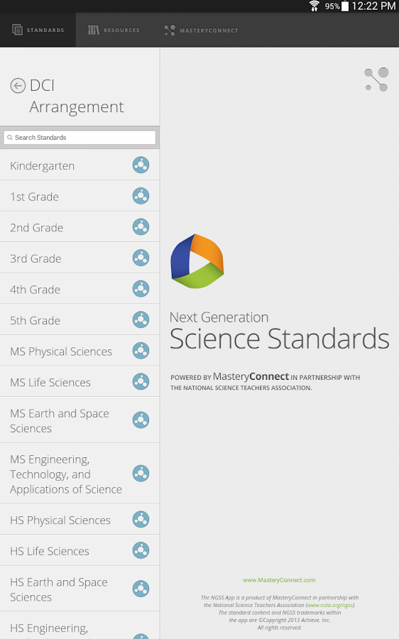 Next Gen Science Standards- screenshot