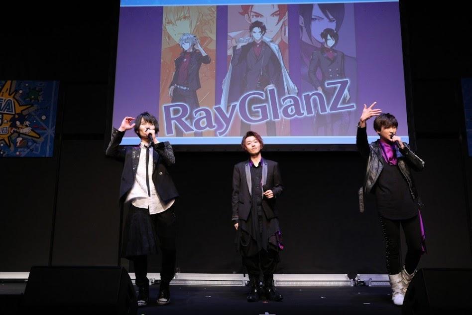 RayGlanZ