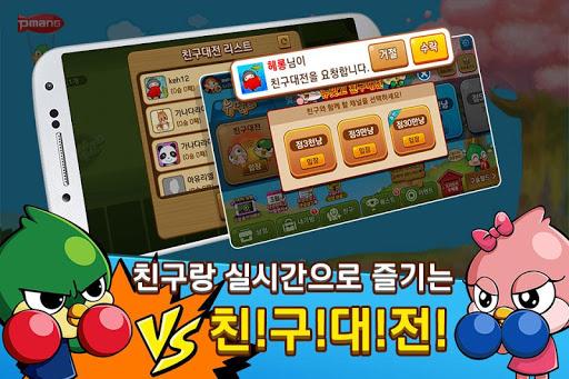 Pmang Gostop for kakao apkdebit screenshots 4