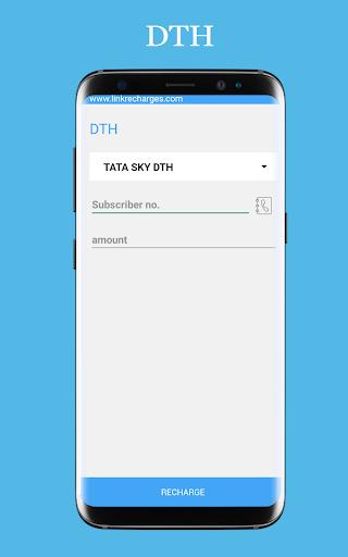 Link Recharges Applications (apk) téléchargement gratuit pour Android/PC/Windows screenshot