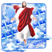 Christ Keyboard Theme