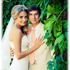 Wedding photographer Evgeniy Zaplavnov (2zhekaru). Photo of 30.06.2016