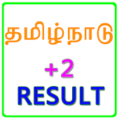 Tn Plus Two Results