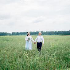Wedding photographer Olga Maslyuchenko (olha). Photo of 02.08.2018