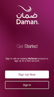 Daman screenshot