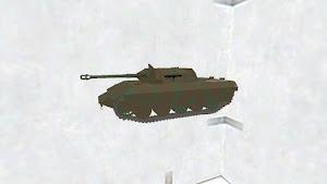 E55A MBT