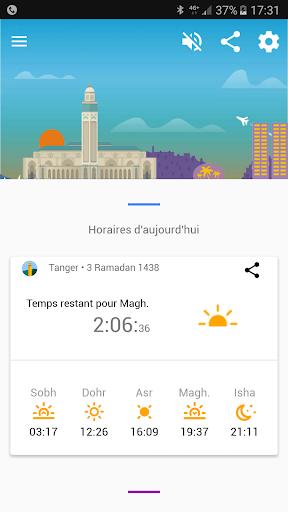 Maroc Athan (Coran et Salat) screenshot 1