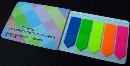 Photo: 日商貝樂思 封套+五色標
