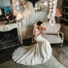 Wedding photographer Aleksandr Rudakov (imago). Photo of 02.05.2018
