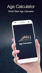 Age Calculator - Free screenshot