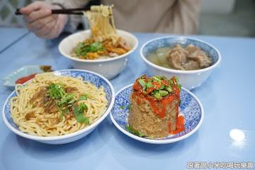葉媽媽糯米飯魷魚羹(新竹店)