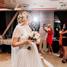 Wedding photographer Aleksandr Kinchak (KinchakPRO). Photo of 22.10.2017