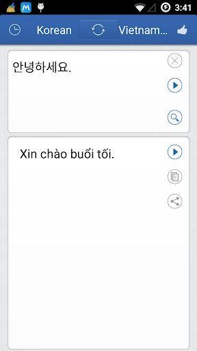 韓語越南語翻譯