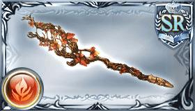 神秘の仙杖
