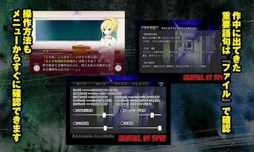 LOOP THE LOOP【6】 泡影の匣 screenshot 3