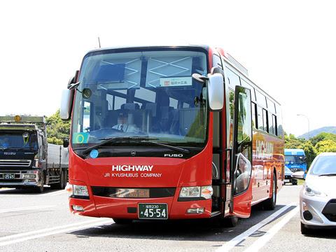 JR九州バス「広福ライナー」 4554 吉志PAにて_01