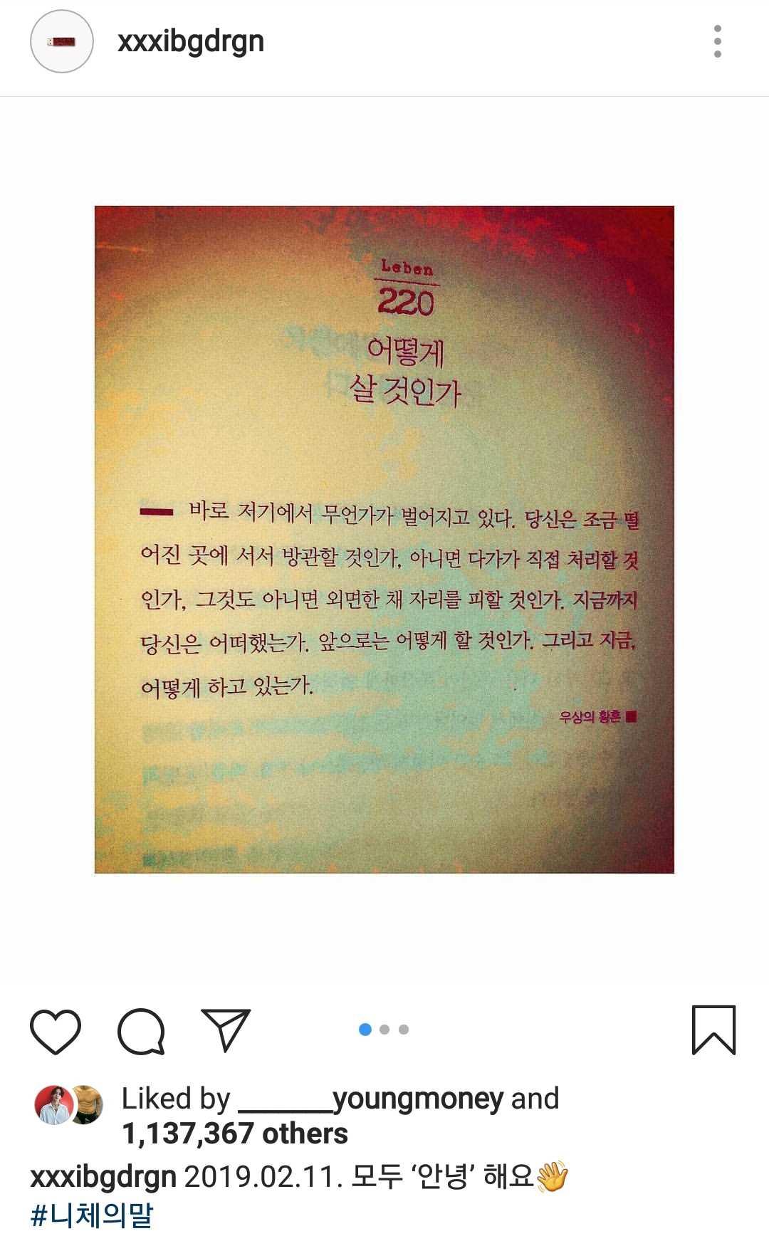 g-dragon 2019 instagram 1