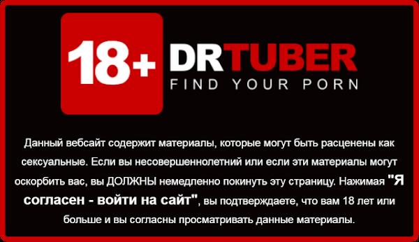 Смотреть онлайн прокалывание порно