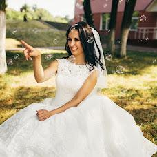 Wedding photographer Anastasiya Filomenko (StasyaFilomenko). Photo of 09.04.2017