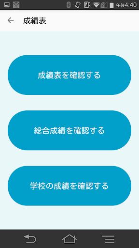 Zu4f1au4fddu8b77u8005u30a2u30d7u30ea 1.2.0.1091.20180628 Windows u7528 5