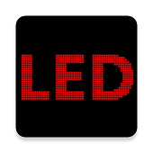 Just LED Display
