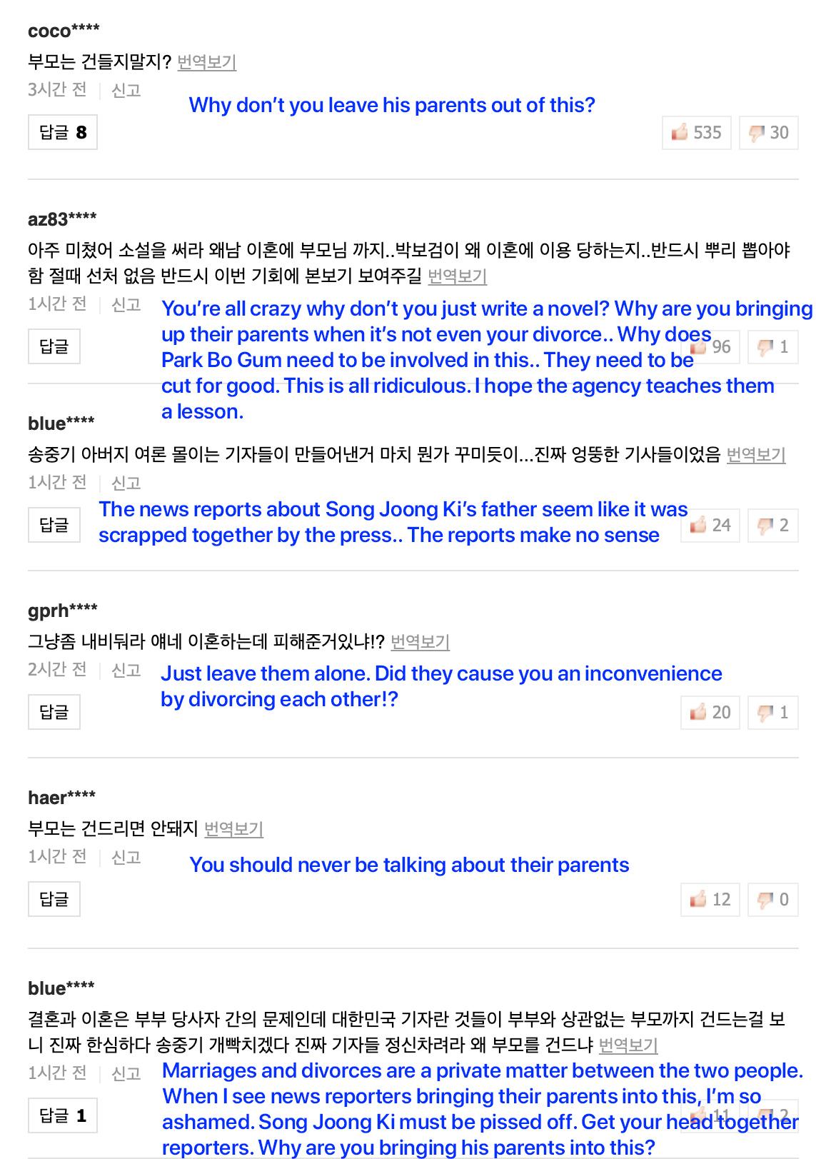 song joong ki father netizens