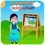 Increase sanskrit vocabulary Icon